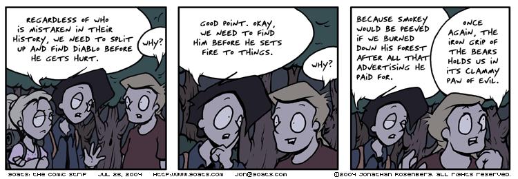July 23, 2004